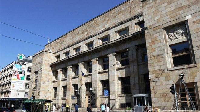 SIPA upala u Centralnu banku